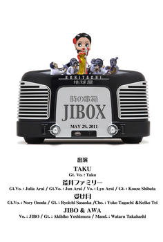 JIBOXハガキ表.jpg